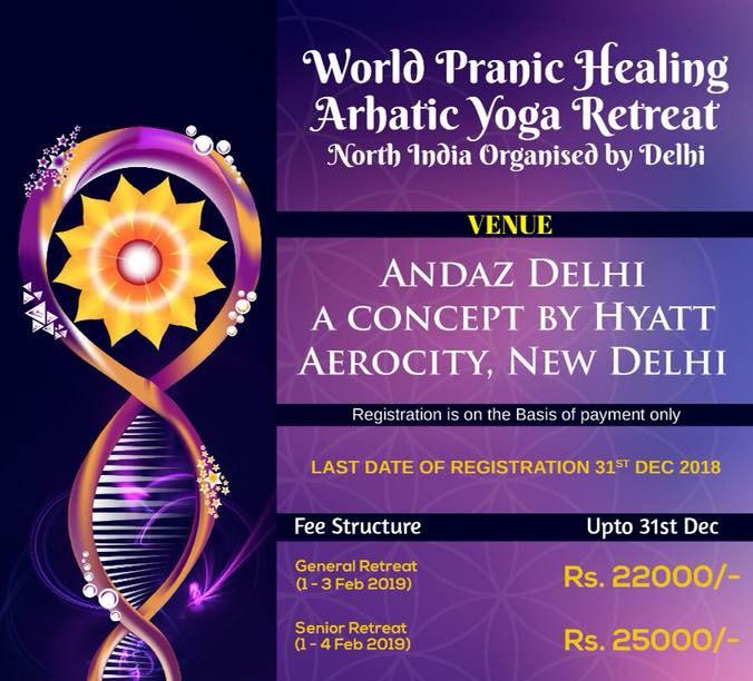 World Pranic Healing Foundation